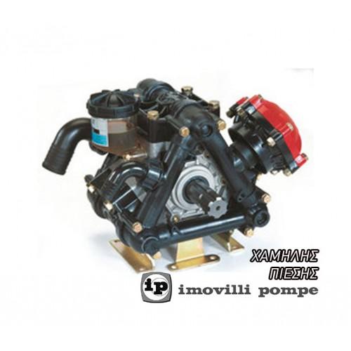 Αντλία Ψεκαστικού IMOVILLI D133 Χαμηλής Πίεσης